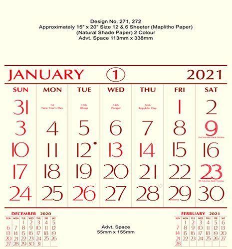 R272 English(N.S PAPER)(F&B) Monthly Calendar Print 2021