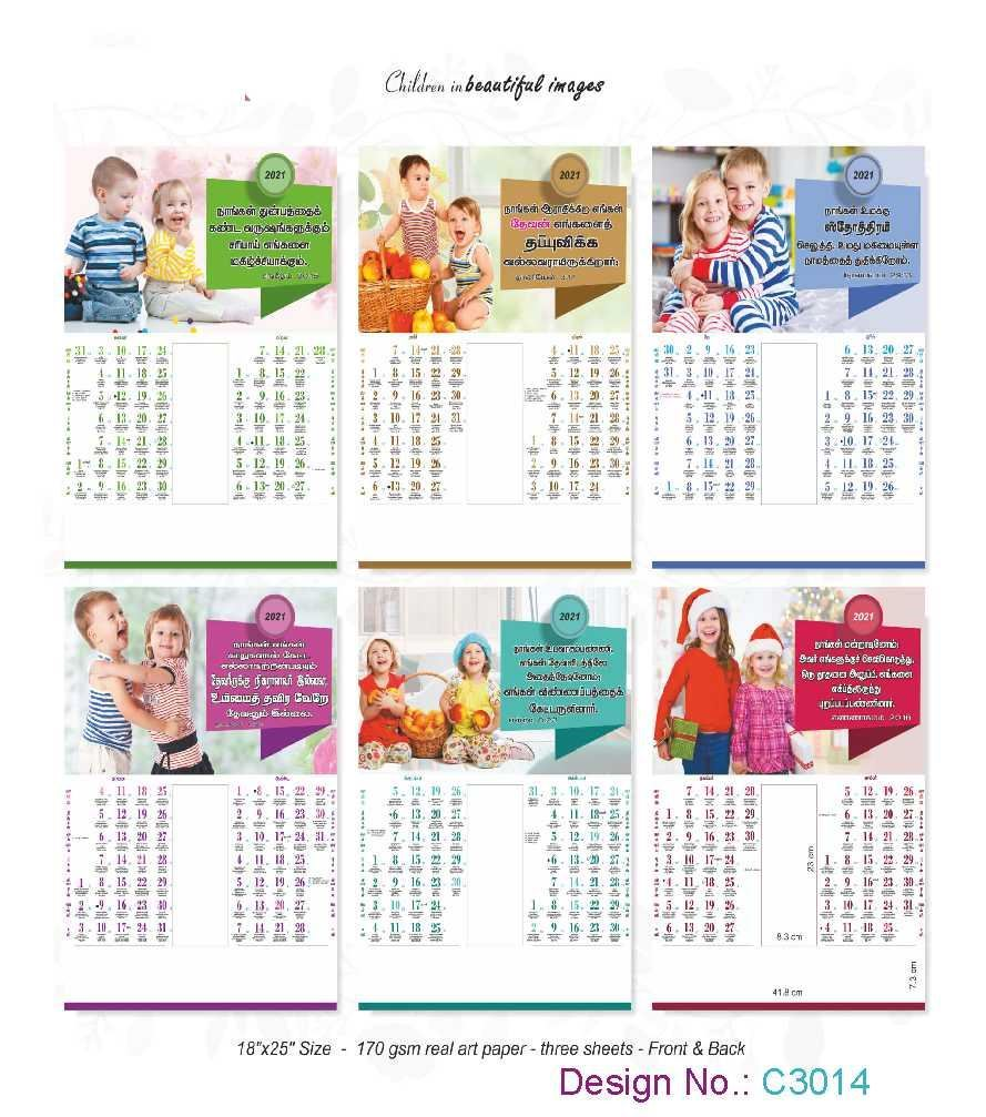 C3014 3 Sheeter Tamil Front & Back Christian Calendars printing 2021