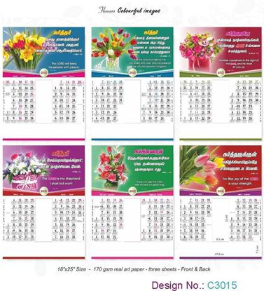 C3015 3 Sheeter Tamil & English Front & Back Christian Calendars printing 2021