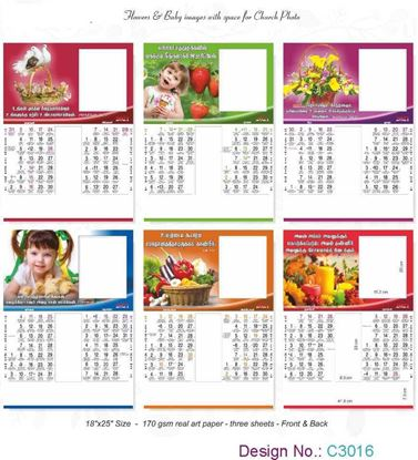 C3016 3 Sheeter Tamil Front & Back Christian Calendars printing 2021