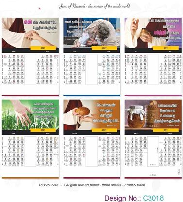 C3018 3 Sheeter Tamil Front & Back Christian Calendars printing 2021