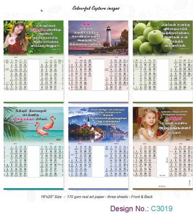 C3019 3 Sheeter Tamil Front & Back Christian Calendars printing 2021