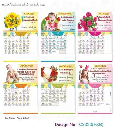 C3020 6 Sheeter Tamil & English Front & Back Christian Calendars printing 2021