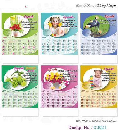 C3021 6 Sheeter Tamil Front & Back Christian Calendars printing 2021