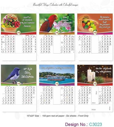 C3023 6 Sheeter Telugu Front only Christian Calendars printing 2021