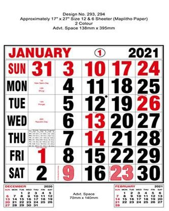 P293 English Monthly Calendar Print 2021