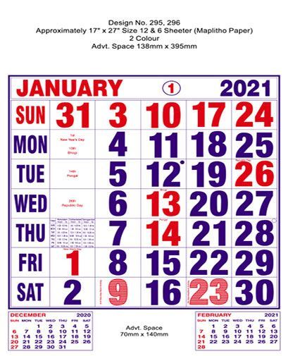 P295 English Monthly Calendar Print 2021