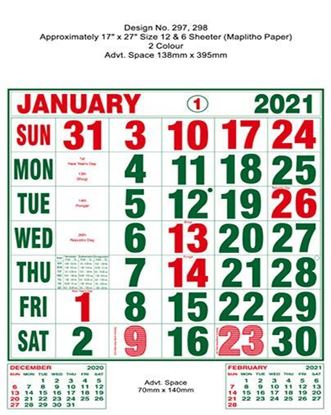 P297 English Monthly Calendar Print 2021