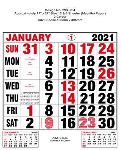 P296 English(F&B) Monthly Calendar Print 2021