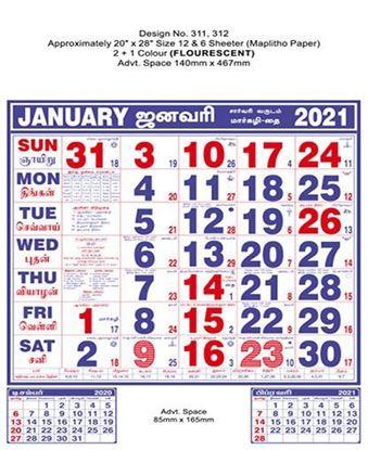 P311 Tamil(Flourescent) Monthly Calendar Print 2021