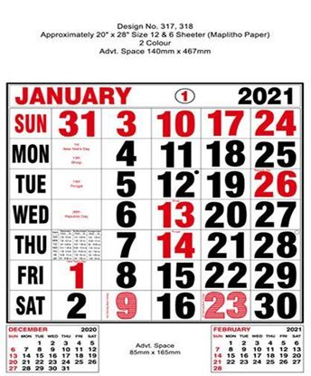 P317 English Monthly Calendar Print 2021