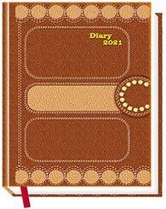 P3617 Diary print 2021