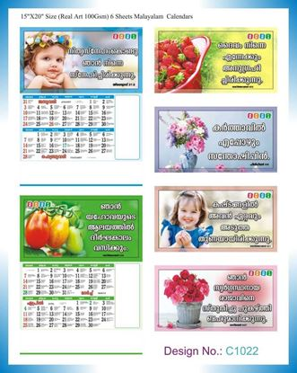 C1022 6 Sheeter Malayalam Christian Calendars printing 2021