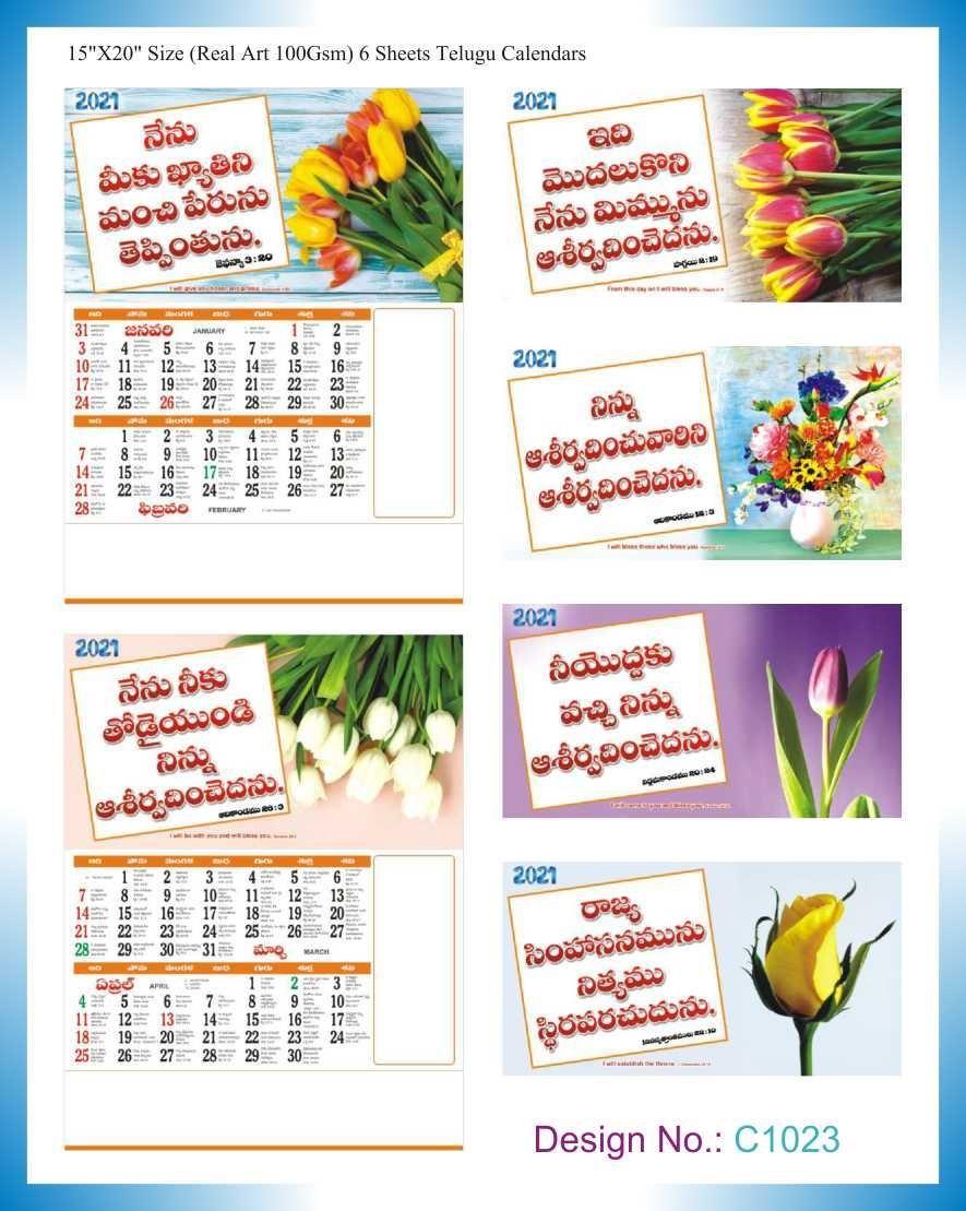 C1023 6 Sheeter Telugu Christian Calendars printing 2021