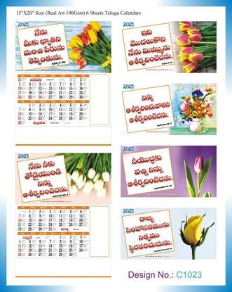 C1023 6 Sheeter Telugu Christian Calendars printing 2021