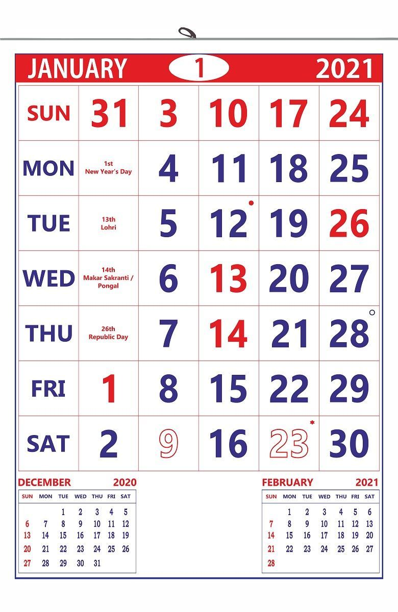 "V801 13x19"" 12 Sheeter Monthly Calendar Printing 2021"