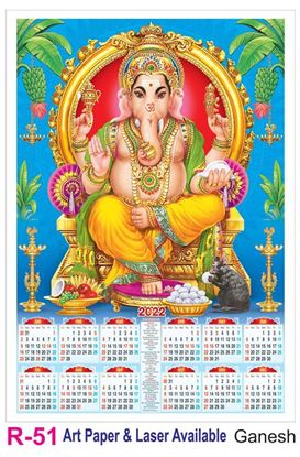 R51 Ganesh Plastic Calendar Print 2022