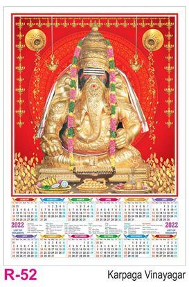 R52 Karpaga Vinayagar Plastic Calendar Print 2022