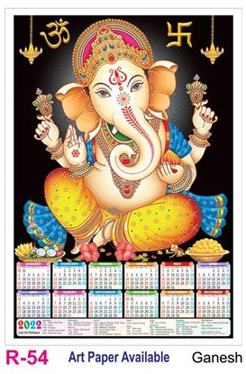 R54 Ganesh Plastic Calendar Print 2022