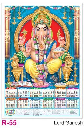 R55 Lord Ganesh Plastic Calendar Print 2022