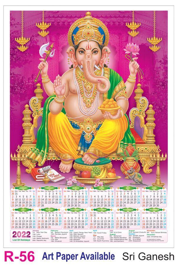 R56 Sri Ganesh Plastic Calendar Print 2022