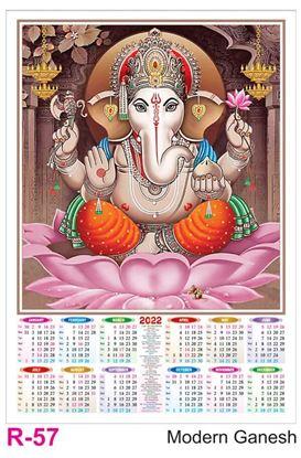 R57 Modern Ganesh Plastic Calendar Print 2022