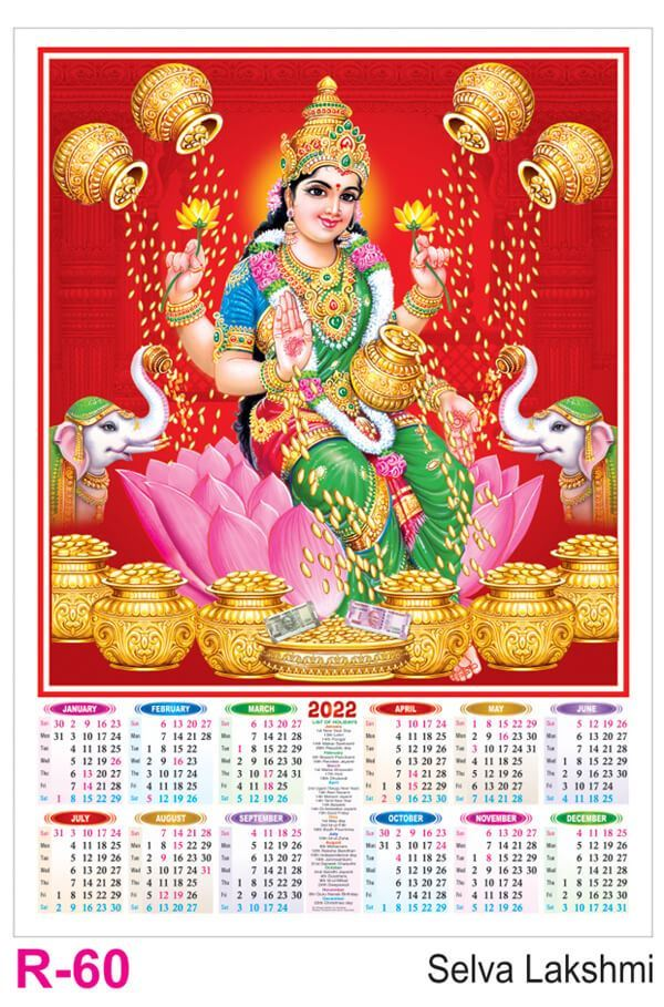 R60 Selva Lakshmi Plastic Calendar Print 2022