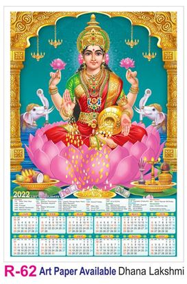 R62 Dhana Lakshmi Plastic Calendar Print 2022