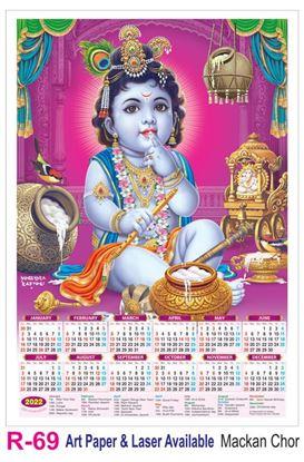 R69 Mackan Chor Plastic Calendar Print 2022