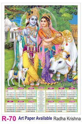 R70 Radha Krishna Plastic Calendar Print 2022