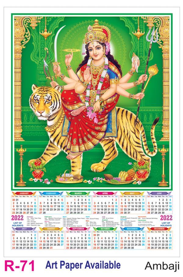 R71 Ambaji Plastic Calendar Print 2022