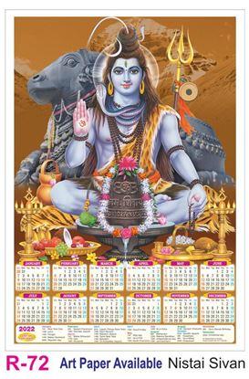 R72 Nistai Sivan Plastic Calendar Print 2022