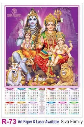 R73 Siva Family Plastic Calendar Print 2022