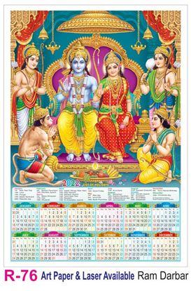 R76 Ram Darbar Plastic Calendar Print 2022
