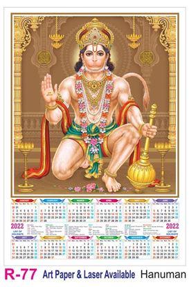 R77 Hanuman Plastic Calendar Print 2022
