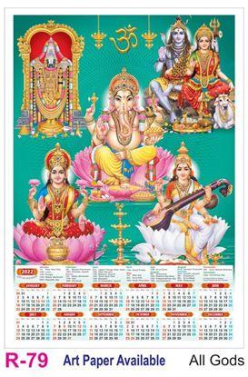 R79 All Gods Plastic Calendar Print 2022