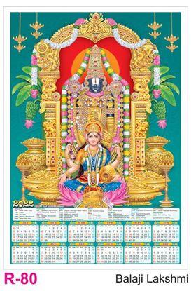 R80 Balaji Lakshmi Plastic Calendar Print 2022