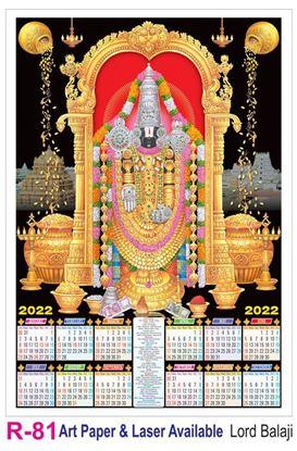 R81 Lord Balaji Plastic Calendar Print 2022