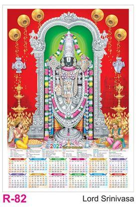R82 Lord Srinivasa Plastic Calendar Print 2022