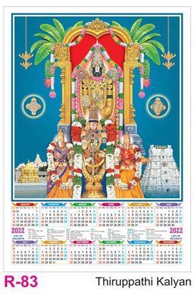 R83 Thirupathi Kalyan Plastic Calendar Print 2022