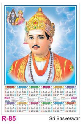 R85 Sri Basveswar Plastic Calendar Print 2022