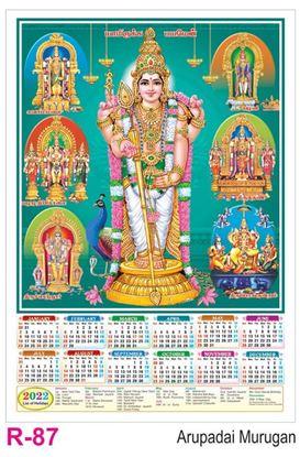 R87 Arupadai Murugan Plastic Calendar Print 2022