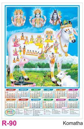 R90 Komatha Plastic Calendar Print 2022
