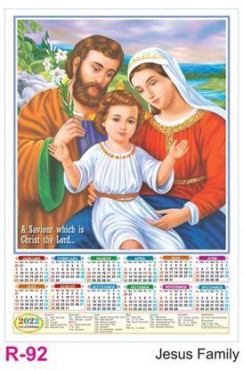 R92 Jesus Family Plastic Calendar Print 2022