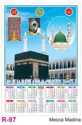 R97 Mecca Madina Plastic Calendar Print 2022