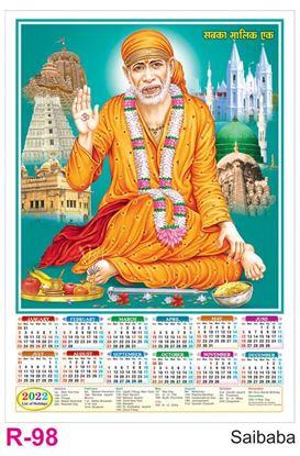 R98 Saibaba Plastic Calendar Print 2022
