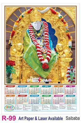 R99 Saibaba Plastic Calendar Print 2022