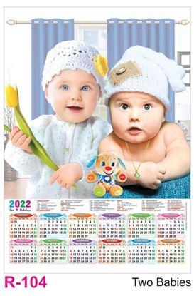 R104 Two Babies Plastic Calendar Print 2022