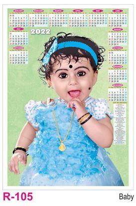 R105 Baby Plastic Calendar Print 2022