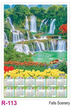 R113 Falls Scenery Plastic Calendar Print 2022